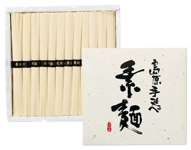 島原手延べ素麺12束
