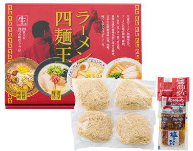 ラーメン四麺王