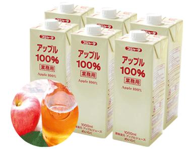 アップルジュース   6本セット